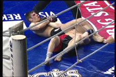 Shooto Best of 2005 Part 1 DVD - Budovideos