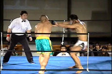 Shooto Best of 2005 Vol 2 DVD 5