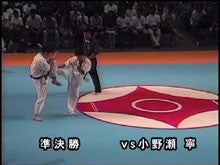Kyokushin Fighting Spirit DVD with Osamu Shiojima 5