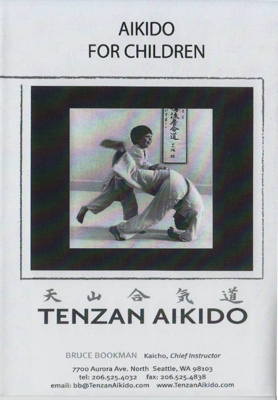 Aikido for Children DVD by Bruce Bookman Cove 1