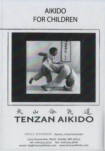 Aikido for Children DVD by Bruce Bookman - Budovideos
