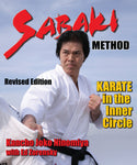 Sabaki Method: Karate in the Inner Circle Book by Joko Ninomiya (Preowned) - Budovideos Inc