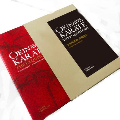 Okinawa Karate The Exquisite Art Book - Budovideos Inc
