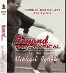 Systema - Beyond the Physical DVD - Budovideos