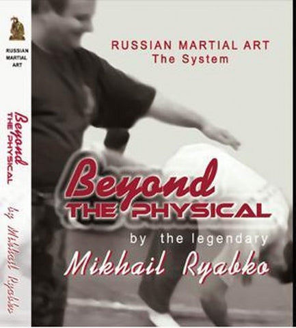 Systema - Beyond the Physical DVD 5