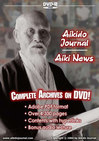 Aiki News Aikido Journal Complete Archives DVD (Preowned) - Budovideos Inc