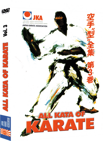 JKA Karate All Kata of Karate DVD 3 - Budovideos Inc