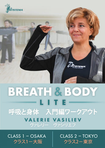 Systema Breath & Body LITE DVD by Valerie Vasiliev