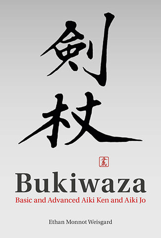 Bukiwaza Basic & Advanced Aiki Ken & Aiki Jo Special Edition Book by Ethan Weisgard - Budovideos