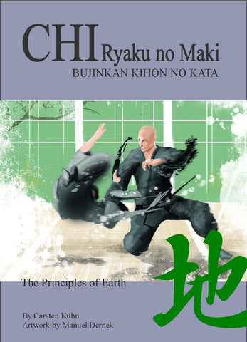Chi Ryaku no Maki (Principles of Earth) Book by Carsten Kuhn - Budovideos