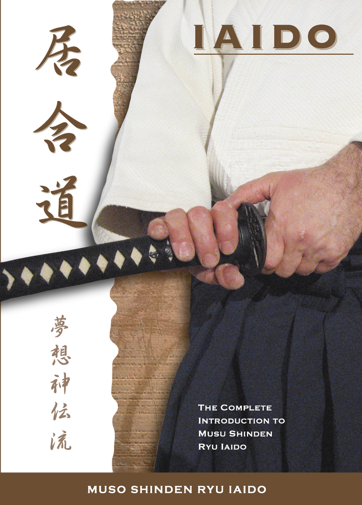 Complete Introduction to Muso Shinden Ryu Iaido DVD with Didier Boyet - Budovideos