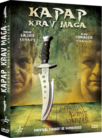 Kapap Krav Maga - Defense against Knife DVD by Alain Formaggio & Moshe Galisko - Budovideos Inc