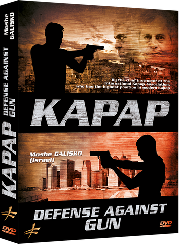Kapap Krav Maga - Defense Against Gun DVD by Moshe Galisko - Budovideos Inc