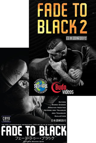 Fade to Black Complete 6 DVD Set with Brandon Quick