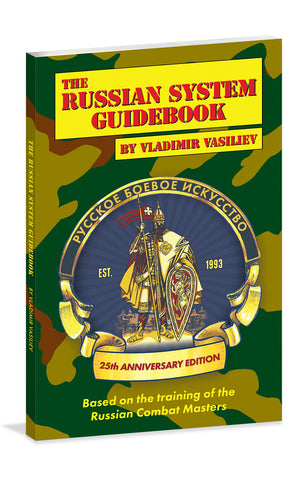 The Russian System Guidebook by Vladimir Vasiliev