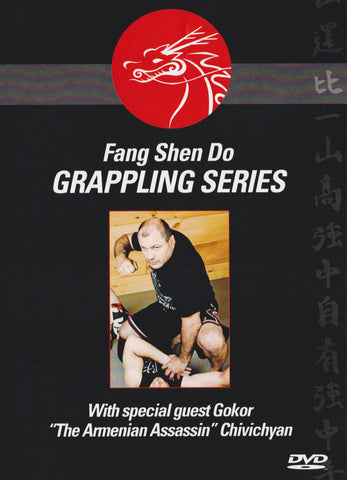 Fang Shen Do Grappling 2 DVD Set with Gokor Chivichyan (Preowned)