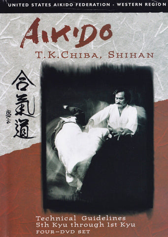 Aikido Technical Guidelines 4 DVD Set by TK Chiba  (Preowned)