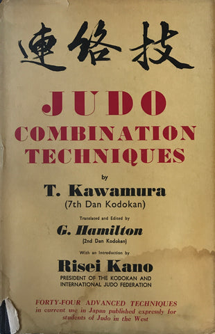 Judo Combination Techniques Book by Teizo Kawamura (Preowned) - Budovideos Inc