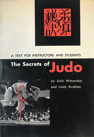 The Secrets of Judo Book by Jiichi Watanabe (Preowned) - Budovideos Inc