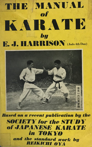 The Manual of Karate Book by EJ Harrison (Hardcover) (Preowned) - Budovideos Inc