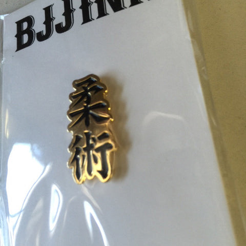 Jiu-jitsu Pin by BJJ Ink