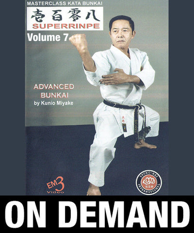 Karate Shito Ryu Kata Vol 7 Superrinpe by Kunio Miyake (On Demand)