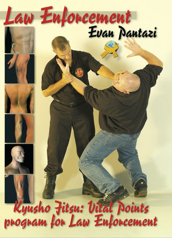 Kyusho Jitsu: Vital Points Program for Law Enforcement by Evan Pantazi (E-book) - Budovideos