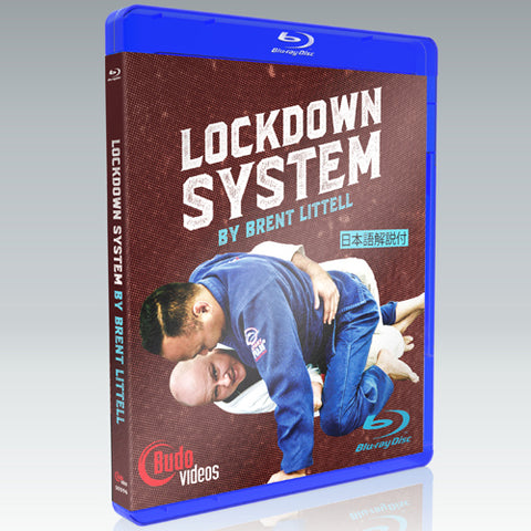 The Lockdown System DVD or Blu-ray by Brent Littell - Budovideos