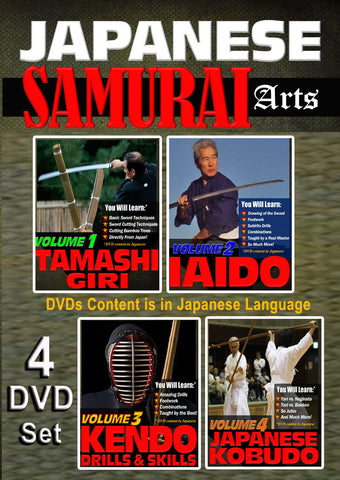 Japanese Samurai Arts 4 DVD Collection - Budovideos