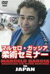 Marcelo Garcia Seminar in Japan DVD