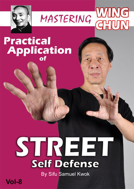 DVD Cover - Mastering Wing Chun: Street Self Defense DVD with Samuel Kwok