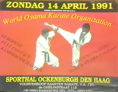 1991 World Oyama Karate Dutch Fighting Championships 2 DVD Set (Preowned) - Budovideos Inc