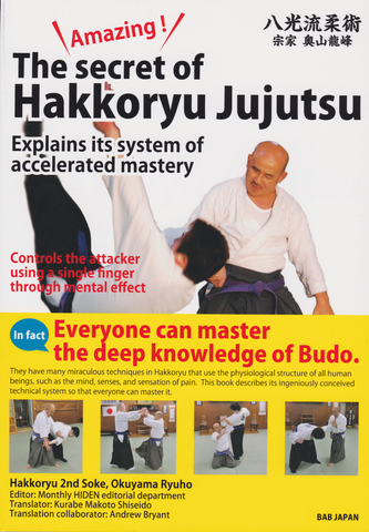 The Secret of Hakko Ryu Jujutsu Book by Ryuho Okuyama (English Edition) - Budovideos