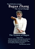 Bagua: The Art of Change DVD 1 by Ted Mancuso (Preowned)