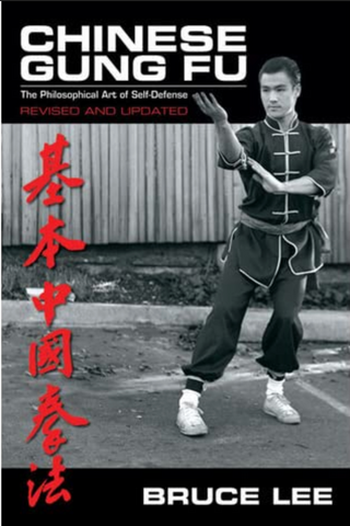 Chinese Gung Fu: The Philosophical Art of Self-Defense Revised and Updated Book - Budovideos