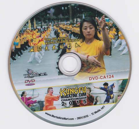 4th Annual Tai Chi Day Event DVD (Preowned)