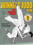 Winning Judo - Best Shoulder Throws DVD (Preowned) - Budovideos