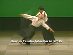 2nd Aikido Friendship Demo Part 1 DVD (Preowned) - Budovideos