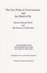 Shintaido: The Zero Point of Consciousness & the World of Ki Book by Hiroyuki Aoki - Budovideos
