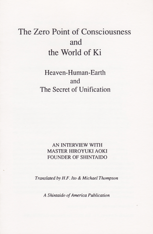 Shintaido: The Zero Point of Consciousness & the World of Ki Book by Hiroyuki Aoki