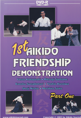 1st Aikido Friendship Demo DVD 1 (Preowned) - Budovideos
