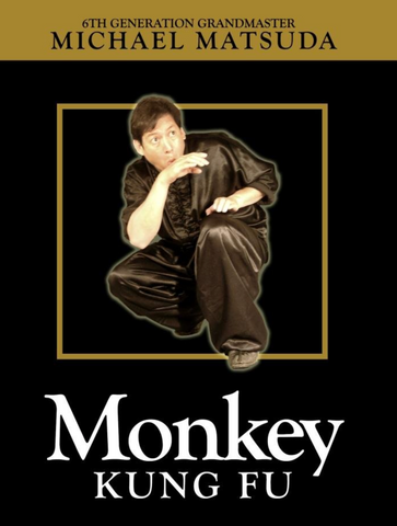 Monkey Kung Fu 17 DVD Set by Michael Matsuda (Preowned)