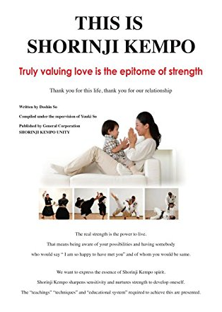 This is Shorinji Kempo Book by Doshin So