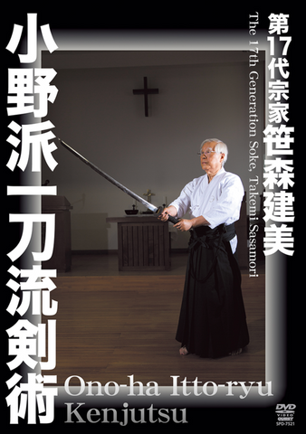 Ono Ha Itto Ryu Kenjutsu DVD with 17th Gen Soke Takemi Sasamori - Budovideos