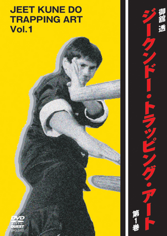 Jeet Kune Do Trapping Vol 1 DVD by Toru Mitachi - Budovideos