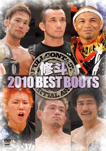 Shooto Best Bouts of 2010 DVD - Budovideos Inc