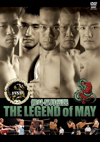 Shooto: Legend of May DVD - Budovideos