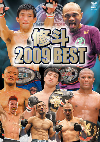Best of Shooto 2009 DVD - Budovideos Inc