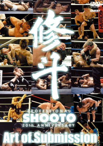 Shooto 20th Anniversary: Art of Submission DVD - Budovideos