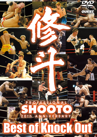 Shooto 20th Anniversary: Best of Knockouts DVD - Budovideos